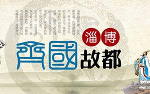 齐鲁乡村旅游网